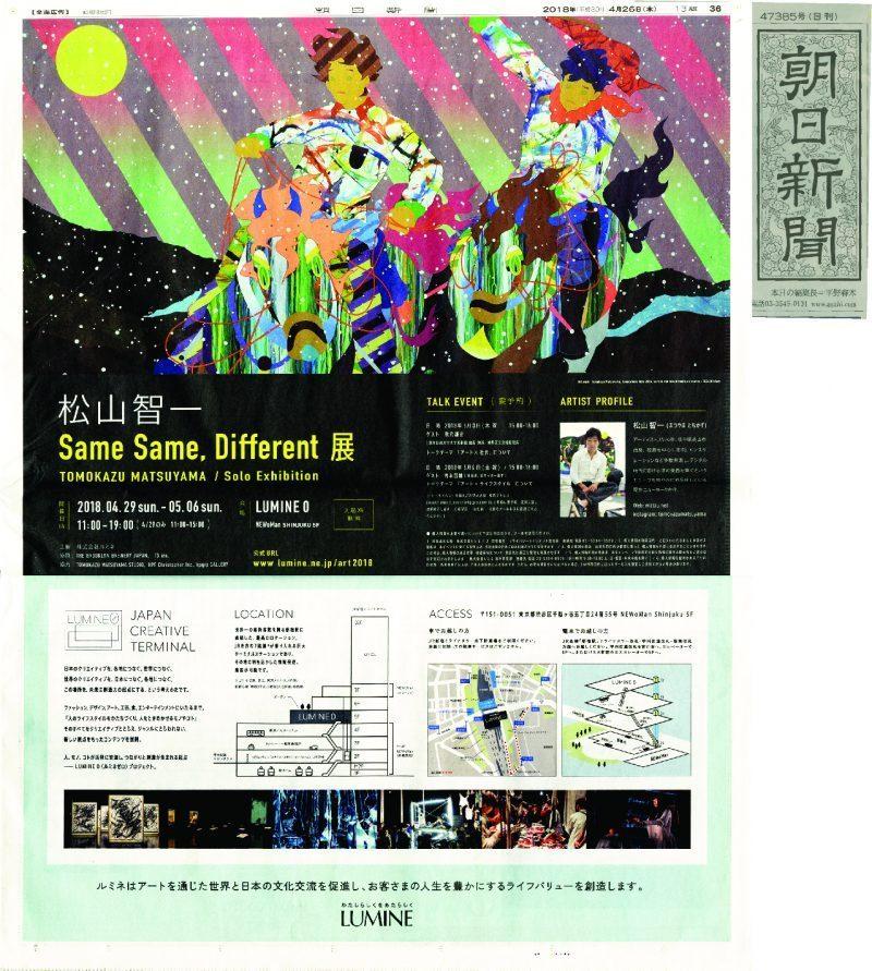 Asahi Shimbun-Newspaper